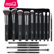 MSQ 4/15/19PCS Makeup Brushes Set Powder Foundation Eyeshadow Brush Make Up Kits Beauty Cosmetics Tools Natural & Synthetic Hair