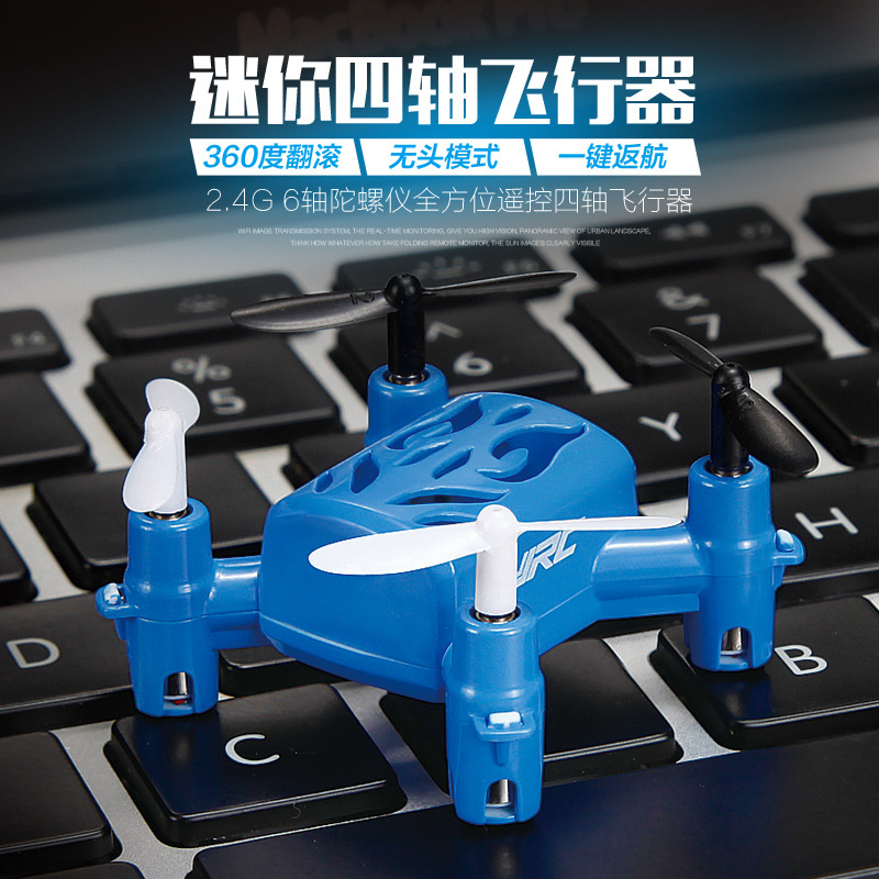 mini rc drone H2 2.4G 4CH 6 axis Gyro 3D Headless One Key Return RC Quadrocopter RTF Remote Control Toy for child best gifts