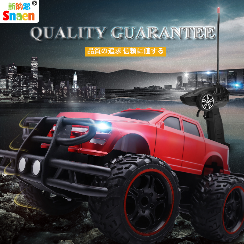 Snaen RC Afstandsbediening Elektronische Auto Off Road Truck High Speed Racing Jeep voor Kids, Oplaadbare, duurzaam en Gemakkelijk te Controle-in RC Auto´s van Speelgoed & Hobbies op  Groep 3