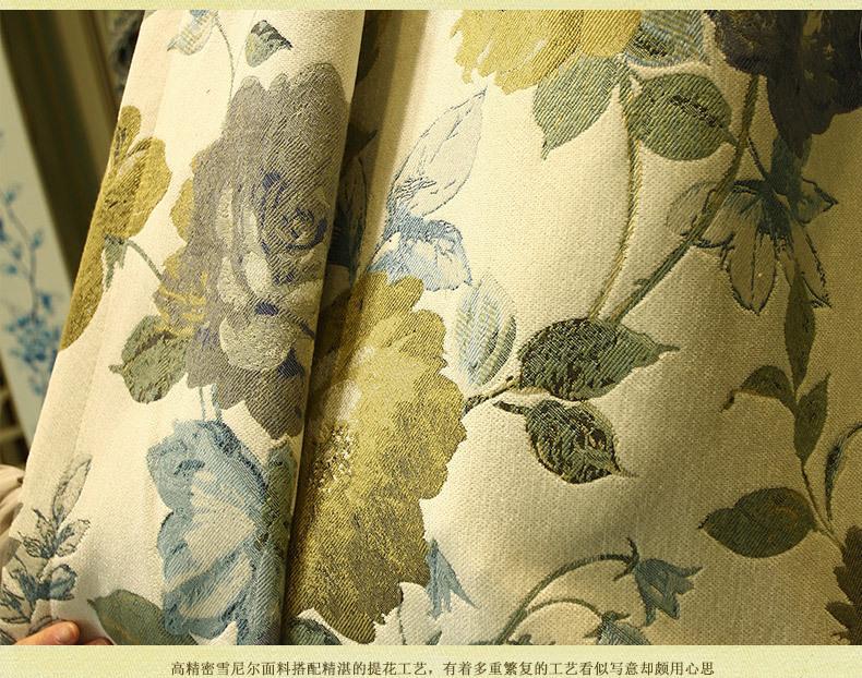 Cor da água flores de luxo design do artista gancho pendurar estilo cortinas da sala estar restaurante bege verde palácio hotel cortina - 6
