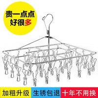 Stainless steel circular clothes drying rack, multi clip sock rack, children's multi function windproof sock rack hook