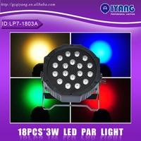 LP7 1803A 4pcs Lot 18pcs 3W Hot Sell Cheap Price Professional Ktv Disco Rgb Plastic Flat