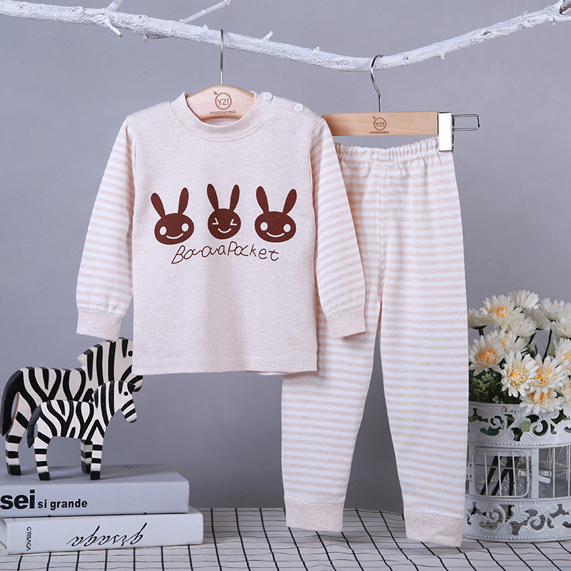 defce29a7 Buy pajamas organic and get free shipping on AliExpress.com