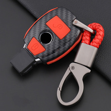 Carbon fiber silicone Key Case Cover Protect Shell Holder For Mercedes benz A B R GClass GLK GLA W204 W251 W463 W176 Waterproof