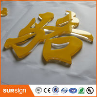 Sunsign Factory Outlet Flat Cut Acrylic Letters Sign Interior Signage