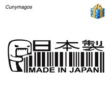 Cunymagos DOMO KUN MADE IN JAPAN Car Stickers Decals Motorcycle Car Accessories Door Window Wall Car Decals and Sticker 20.5*7CM(China)