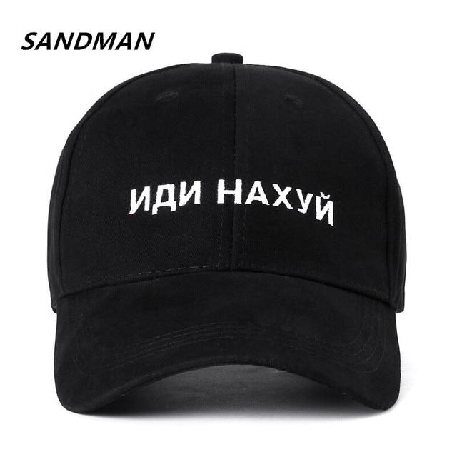 Gorra de béisbol de 100% algodón con letras rusas de marca de alta calidad  SANDMAN 02568b46016