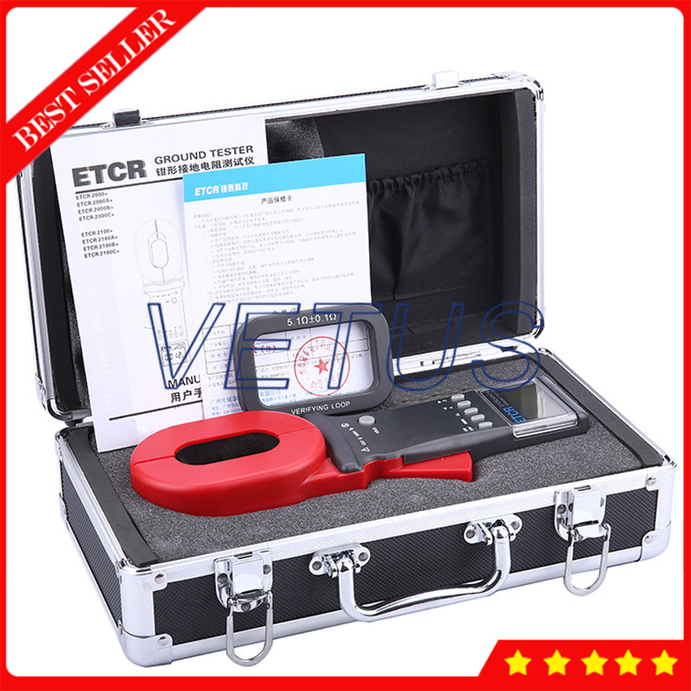 ETCR2000A+ Digital Clamp On Ground Earth Resistance Tester Meter 0.01-200 ohm 99 Sets St ...