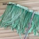 2M Mint Green rooste...