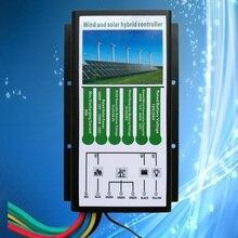 Водонепроницаемый ветровой солнечный гибридный контроллер, 12 В для 400 Вт ветра и 500 Вт солнечной энергии; 24 В для 600 Вт ветра и 1000 Вт солнечной энергии, 12/24 в автоматическое обнаружение