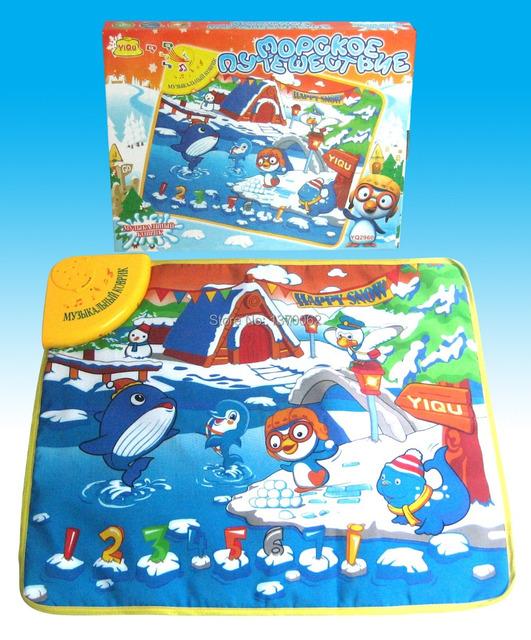 Capital russo musical brinquedo esteira do jogo do bebê tapete de Gelo Terra engraçado GPYQ2960