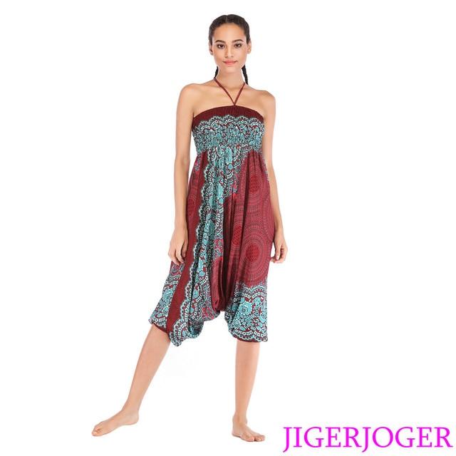 9e1cf46cdf10 JIGERJOGER Wine Red Thai Big Round Mandala Pant 2 in 1 Jumpsuits Harem pant  Strappy Halter Beach loose Baggy pants Yoga Leggings