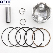 цены GOOFIT Piston Assembly for 70cc ATV Dirt Bike Go Kart K082-001
