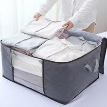 Складная сумка для хранения одежды одеяла стеллажа коридора