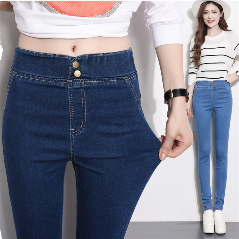 New Stretch American Apparel Women High Waist Jeans Female Skinny Pencil Denim Pants pantalo trousers women boyfriend jeans 1405 2017 new jeans women spring pants high waist thin slim elastic waist pencil pants fashion denim trousers 3 color plus size