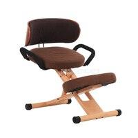 Cadeira de madeira ajustável do escritório da altura da cadeira da postura de joelhos cadeira ergonômica de joelhos com encosto e alça