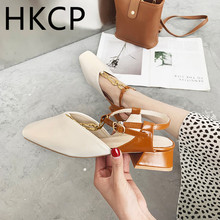 HKCP Fashion The Korean version of the womens sandal 2019 new fashion chain baotou gladiator midheel C329