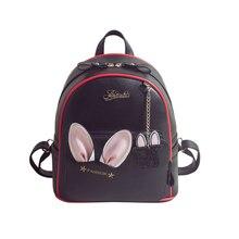 2017 женские кожаные Sacs à DOS мультфильм кролик уха Sacs à DOS мини симпатичная школьный рюкзак для подростков Meninas Mochila Feminina