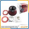 RASTP-Apexi Universal Car Vehicle Adaptador Do Filtro de Ar Filtro de Ar de Admissão 75mm Dupla Funil Proteger Seu Pistão LS-OFI011