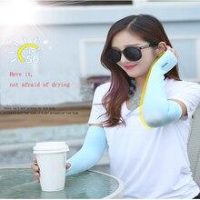 † 1 пара мужчины женщины рука рукава лето солнце защита от ультрафиолетового излучения на велосипеде
