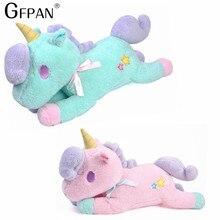 1 шт., 35 см, Kawaii, единорог, плюшевая игрушка, мягкие куклы, милые животные, лошадь, игрушки, Спящая кукла для детей, девочек, подарки на день рождения