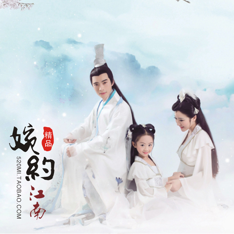 Yue Ya Huan Xin White Fairy Thematic Costume Dad - Mum- Daughter Parent Child Family Gathering Photography Costume Sets