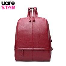 Производитель Сумка Элегантный дизайн сумка Повседневное Рюкзаки подростков рюкзак Для женщин рюкзак кожаный Рюкзаки softback Сумки