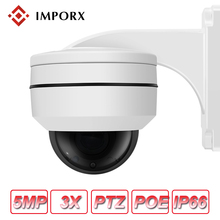 IMPORX 5.0MP Mini PTZ IP Camera Super HD 2592x1944P H.265 CCTV Security POE IP Camera 3X Zoom Motorized lens IR 50M P2P ONVIF 3mp hd motorized zoom 1 2 7 2 8 12mm varifocal f1 4 d14 mount dc iris auto focus ir cctv security camera lens