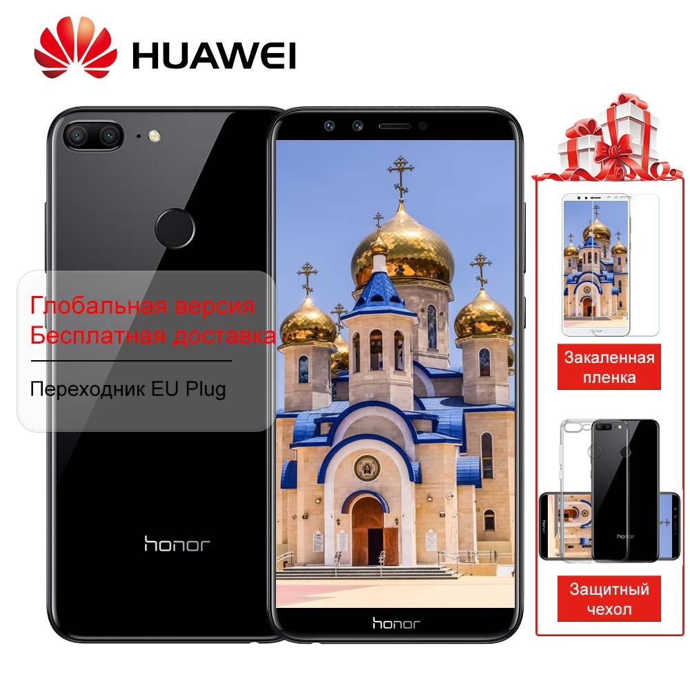 "Global Rom Huawei Honor 9 Lite Phone 4 cameras 3000mAh 5.65"" Octa Core 4G LTE Mobile Phone"