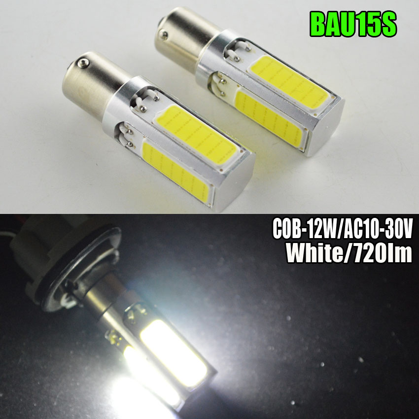 2шт 740lm AC12V-24В ксенон canbus Белый cob светодиодов BAU15S 7507 PY21W 1156PY светодиодные лампы для передние указатели поворота(нет гипер флэш)