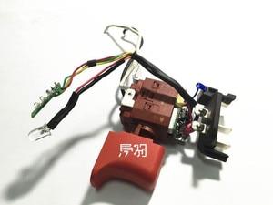 Image 2 - parts 10.8V 12V for Metabo PowerMaxx BS10.8V Switch Reducer Connector motor CLAMSHELL Shell Case PowerMaxxBS10.8V