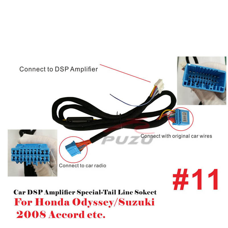PUZU #11 Wiring Harness Car DSP Amplifier ISO cable for Odyssey Fit Accord some honda Cars