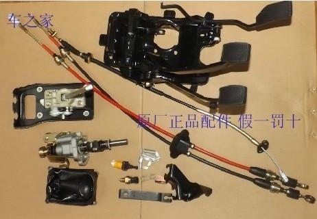 Genuine chery qq qq3 automatic gearbox actuators conversion parts.