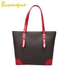 CHARA'S BAG brand women's handbag fashion splice High capacity Shoulder Bags women's PU leather Shopping Bag cannondale supersix women's 5 105 2013