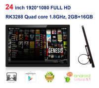 Dispositivo de tv inteligente android, dispositivo de publicidad todo en uno, actualizado, 24 pulgadas, pc (Rockchip3288 Cortex A17 1,8 Ghz, 2GB DDR3,16GB nand)