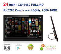 32 IPS Android All In One Pc Touch Screen Rockchip3288 Quad Core 2GB DDR3 16GB Nand