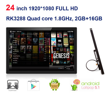 Updated 24 inch android smart tv-KIOSK-adverstising machine all in one pc (Rockchip3288 Cortex A17 1.8Ghz, 2GB DDR3,16GB nand)