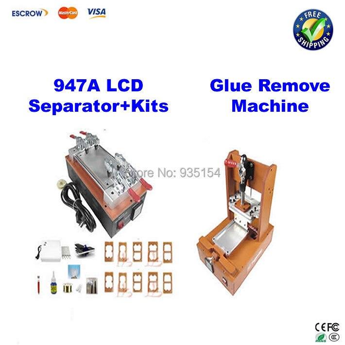 7'' LY 947A Glass Separator Machine + 18 in 1 OCA accessories + Glue Removing Machine