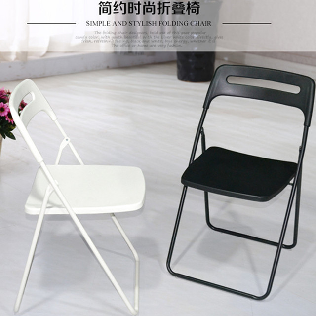 Ikea Folding Chair Cover Hire Farnborough Snow Chairs Specials Stylish Simplicity Training Computer Office Reception Parlor