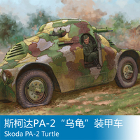 Assembly model Skoda PA 2 Tortoise armored vehicle Toys