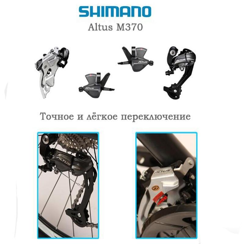 Hacer bicicleta de montaña marco de aluminio 17 \