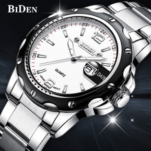 BIDEN Fashion Men Full Stainless Steel Business Watches Men's Quartz Date Men Wrist Watch relogio masculino(China)