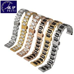 Image 2 - PEIYI Pearl Ceramic Steel Strap 16mm18mm20mm22mm metal wristband deployment buckle high quality