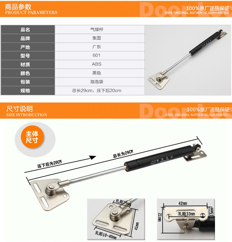 Kitchen Cabinet 100N/10KG Door Lift Pneumatic Support Hydraulic Gas Spring Stay for Wood Box free shipping 60kg 600n force 280mm central distance 80 mm stroke pneumatic auto gas spring lift prop gas spring damper