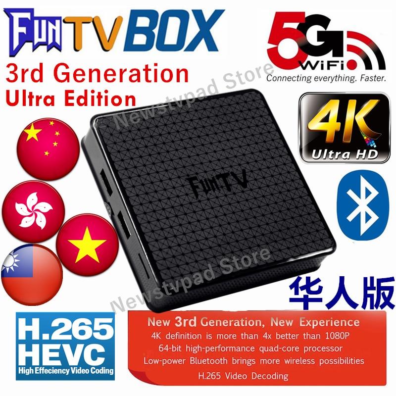 tvpad Funtv box funtv3 medoo tv box HTV A2 HTV BOX 5 Chinese HongKong Taiwan Vietnam Japanese HD Channels Android IPTV live HD