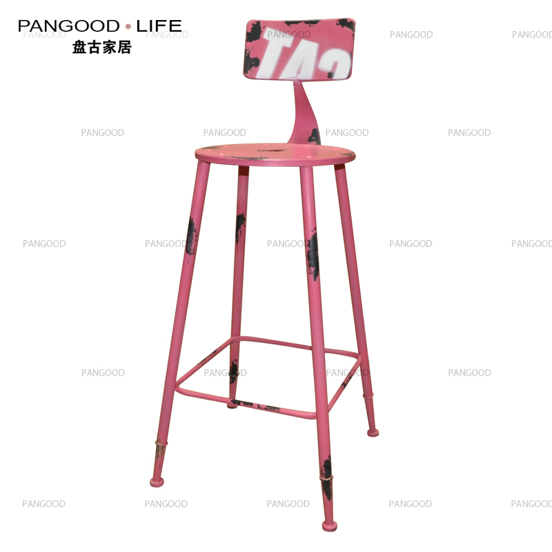 American Iron Bar chairs do the old bar lounge reception minimalist creativity stools retro stool