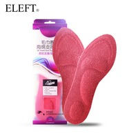 Feet Care 4D Towel Sponge Arch Support Insoles With Towel Material For Sweat Absorption For Women