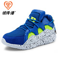 Brand Children Casual Shoes 2016 New Hot Sale Boy and Girl's Sneakers Fashion Kid Mesh Breathable Sport Shoes Chaussure Pink
