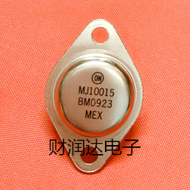 The new MJ10015 iron cap TO-3 spot can be directly shot quality assurance
