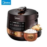 Midea High Quality 24h Reservation Electric Pressure Cooker Intelligent Home 5L Rice Cooker Porridge Soup 11 Menu Multicooker